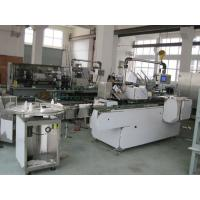 China 304 Stainless Steel Automatic Cartoning Machine 1200Kg With CE Ceirtification on sale