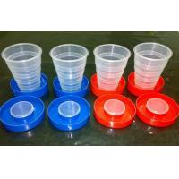 China Collapsible Cup wholesale