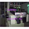 China 150mm width elastic machine for making ribbon,tape,stripe,band,belt,elastic webbing etc. wholesale