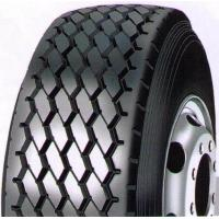 China heavy truck tyres,  445/ 65R22.5 wholesale