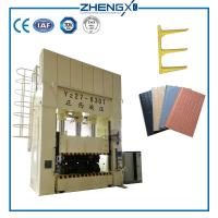 China Auto Hydraulic Press Servo Mechanical Press With Movable Worktable wholesale