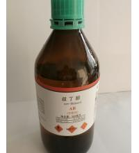 Buy cheap 75-65-0 Pharmaceutical Intermediates Tert - Butanol Clear Colorless Liquid from wholesalers