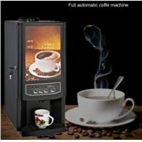 China Full automatic coffee machine Model:MQ-003L wholesale