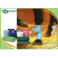 Buy cheap Coloured Non Woven Elastic Cohesive Bandages For Horses Breathable Latex Free from wholesalers