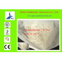 China Methandienone / D-bol Cutting Cycle Steroids For Massive Muscle Gain 72-63-9 wholesale