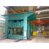 China Light Curtain Protection H Frame Hydraulic Press Machine 2000 Ton Nominal Force wholesale