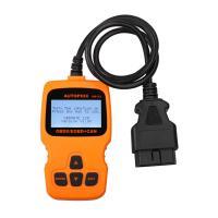 OBDURATE OM123 Orange OBDII Code Reader check engine , 12V DC Voltage