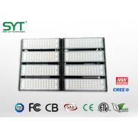 China Dimmable Led Construction Lights , Commercial High Powered Led Lights wholesale