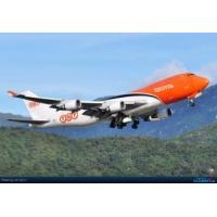 China Door to Door Freight forwarder TNT Express Service From Guangzhou wholesale