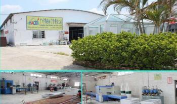 Super Houselife Co., Ltd