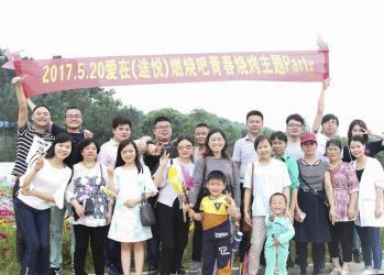 Tourel Changsha Hotel Supplies Co.,Ltd