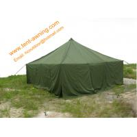 China 10-50 People Military Waterproof  Tents Pole-style Galvanized Steel  Army Camping Tent wholesale
