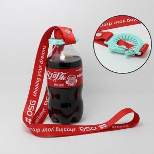 Drink Bottle Strap Images