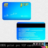 Buy cheap Fashion Print Double Sided Business Cards / Elegant Printed Membership Card from wholesalers