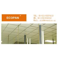 China Commercial Decorative Drop 600 * 600 Ceiling Tiles , Soundproof Ceiling Panels wholesale
