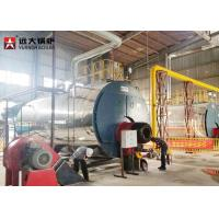 China Energy - Saving 15 Ton Gas Steam Boiler Fire Tube Design Automatic Running on sale