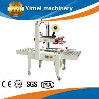 China new design  carton sealer with best price wholesale