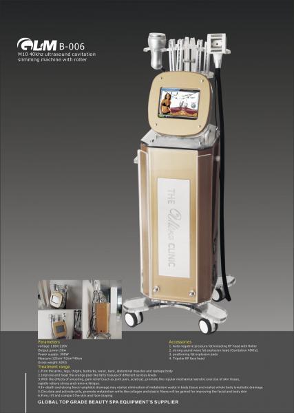 accupunture machine