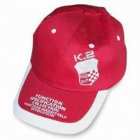 China Sports/Visor/Promotional Cap with 3 Panels, Customized Artworks are Welcome wholesale