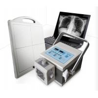 China Hospital Veterinary Equipment P4 High Frequency  Portable X Ray Machine wholesale