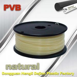 China Natural Color 1.75mm PVB 3D Printer Filament 0.5kg Net Weight wholesale