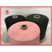 China Knotless 40/2 Dyeable Polyester Spun Yarn For Sewing Thread wholesale