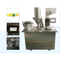 Buy cheap New style Semi-automatic Capsule Filling equipment with PLC control from wholesalers