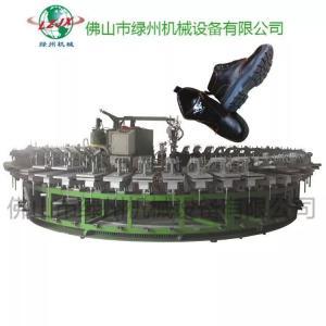 PU safety shoe making machine