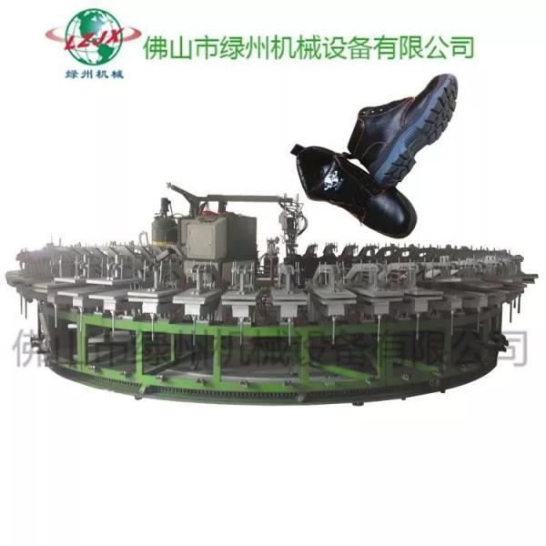 Quality PU safety shoe making machine for sale