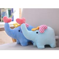 China Cute Animal Plush Toys Little Elephant Doll 25 CM Size With Soft PP Cotton Stuffed wholesale