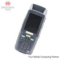 Buy cheap RS232 Programmable Industrial PDA from wholesalers