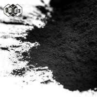 China Industrial Activated Carbon Charcoal 767 Wood Based Black Charcoal Medicine on sale