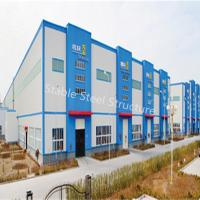 China Light Metal Construction Design Steel Structure Workshop with Nice Appearance wholesale