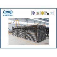 H Fin Water Tube Hrsg Economizer / Economiser Coils For Heat Recovery Boilers