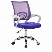 China Fabric Ergonomic Executive Office Chair / Staff Office Chair For Businesses on sale