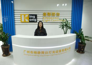 Guangzhou Ming Jing Stage Light Equipment Co., LTD