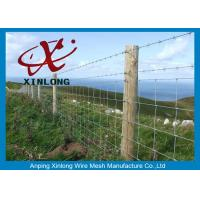 Buy cheap Customized Size / Color Galvanized Field Fence No Sharp Edge 2.0mm from wholesalers