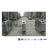 RFID Automatic Swing Barrier Gate , Smart Arm Revolving Door Security Access Control Turnstile
