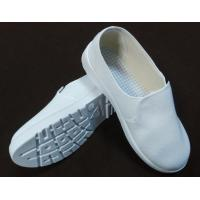 China SPU Sole Material Anti Static Safety Shoes , White Canvas Esd Safety Toe Shoes wholesale