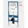Bathroom Sanitaryware Wall Hanging Toilet Tank Automatic Flushing Cistern KDR-011D