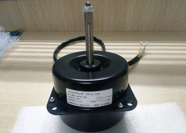 Air conditioning units images for Ac unit condenser fan motor