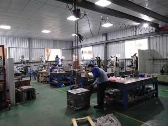 HIKE Technology Co., Ltd.