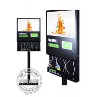 Buy cheap 21.5 inch LCD Android Wifi Digital Signage with mobile phone charging station and remote control software from wholesalers