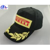 China 2016 Fashion 100% Cotton Customized Baseball Caps With Snapback , Embroidery . wholesale