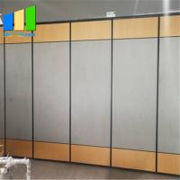 China India Folding High Partition Banquet Hall Wooden Acoustic Room Divider For Studio wholesale