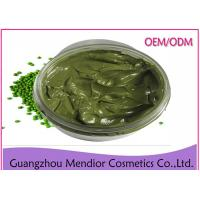 China Green Mung Bean Mud Natural Face Masks For Combination Skin Oil Control wholesale