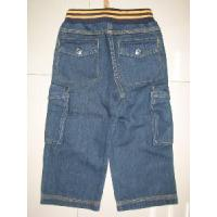 China Kids Jeans (Yd 29276) wholesale