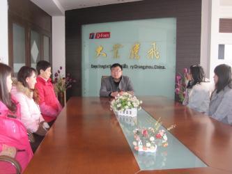 Changzhou Dayetengfei Sponge Factory