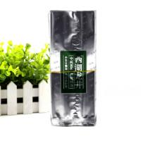 China 500g Gusset  Coffee Tea Bags Self Standing Food Bags Semi - Automatic wholesale