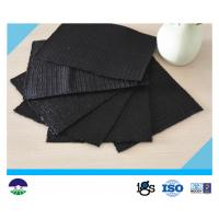 Buy cheap For Dewatering Tube Polypropylene Monofilament Woven Geotextile 665G from wholesalers